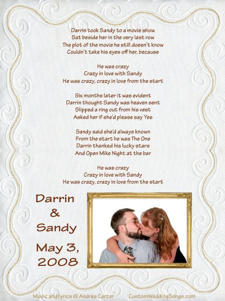 Custom Wedding Songs Lyric Sheet E